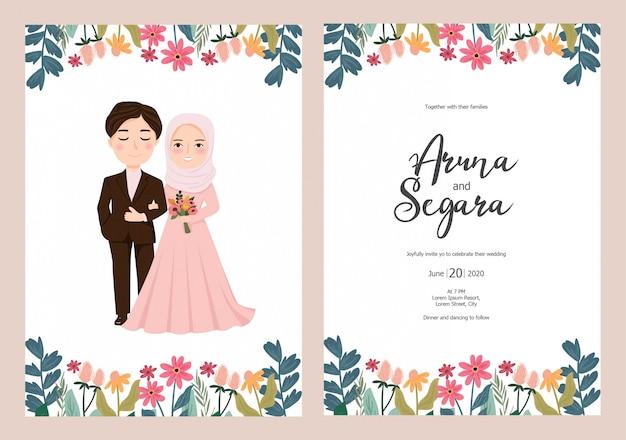 Modello di carta di invito matrimonio floreale carino con coppia musulmana
