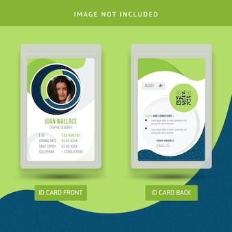 Modello di carta verde astratta ufficio id