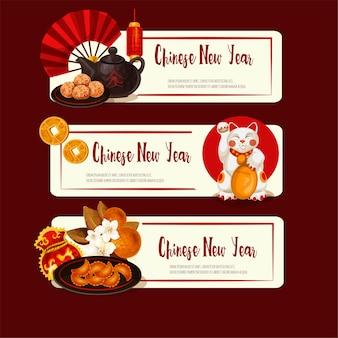 Modello di carte di capodanno cinese