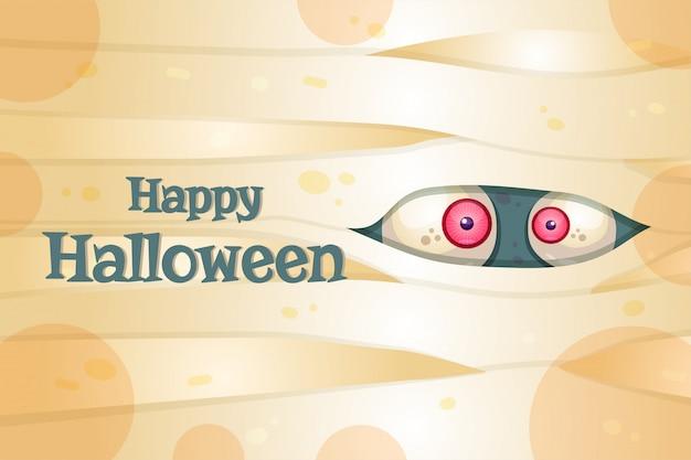 Modello di cartolina di halloween felice