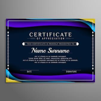 Modello di certificato colorato astratto