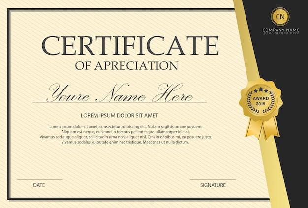 Modello di certificato con il modello di lusso e moderno, diploma, illustrazione vettoriale