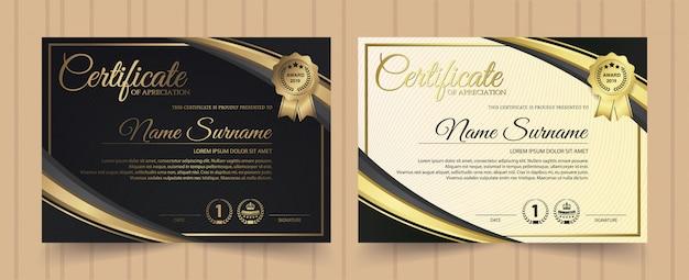 Modello di certificato con modello di lusso e moderno, diploma, illustrazione vettoriale