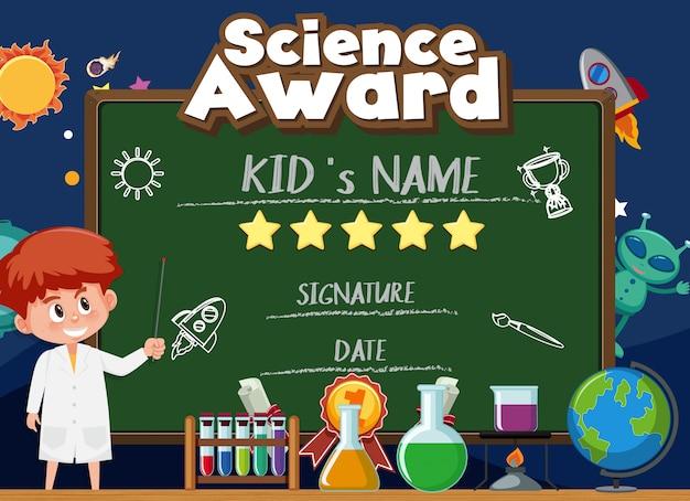 Modello di certificato design per premio scientifico con ragazzo in laboratorio