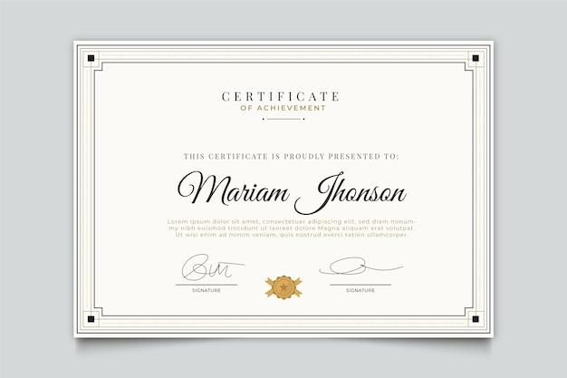 Modello di certificato di design elegante