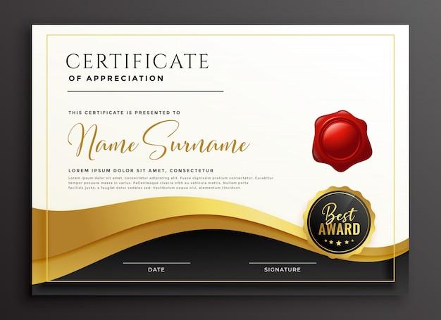 Modello di certificato di diploma multiuso elegante