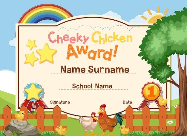 Modello di certificato per il premio sfacciato di pollo con polli nel campo