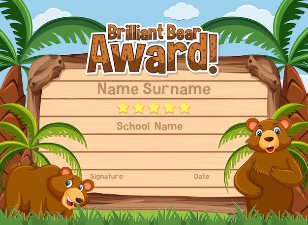 Modello di certificato per premio brillante con orsi