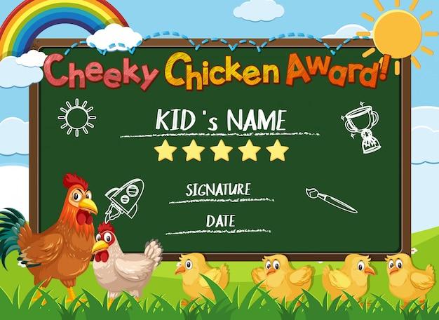 Modello di certificato per premio sfacciato di pollo con polli