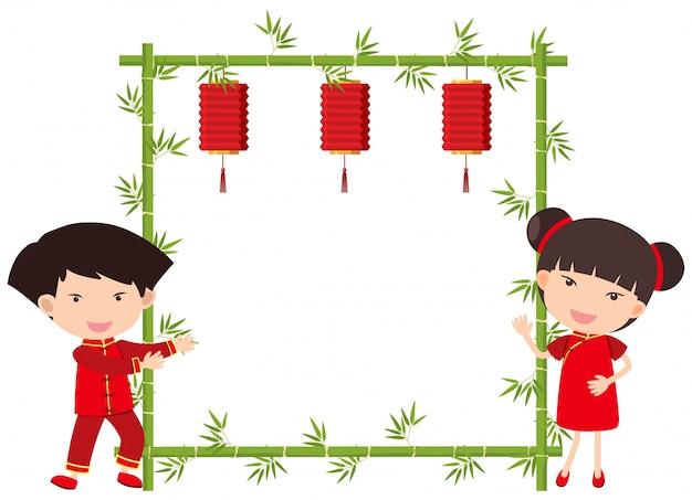 Modello di confine con ragazzo e ragazza cinesi