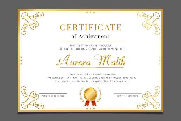 Modello di conseguimento certificato elegante