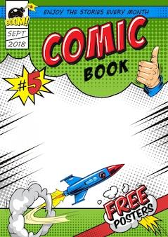 Modello di copertina brillante del libro di fumetti