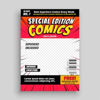 Modello di copertina di edizione speciale di fumetti