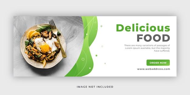 Modello di copertina facebook alimentare