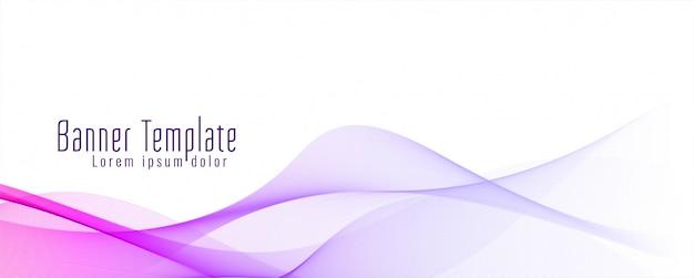 Modello di design elegante banner ondulato astratto