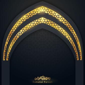 Modello di design islamico ramadan kareem