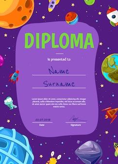 Modello di diploma o certificato di bambini con pianeti e navi spaziali dei cartoni animati