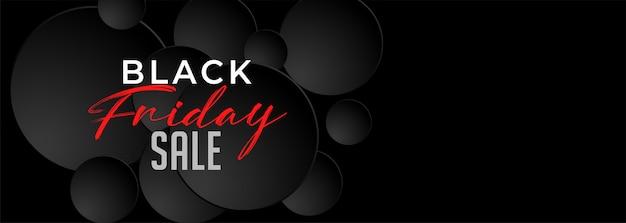 Modello di disegno della bandiera di vendita scuro venerdì nero