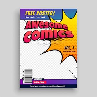 Modello di disegno della rivista copertina di fumetti
