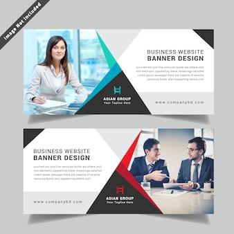 Modello di double side flyer in vendita corporativo unico