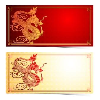 Modello di drago cinese