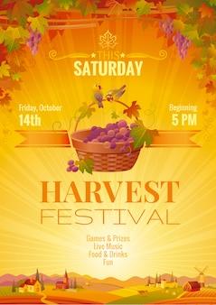 Modello di evento del manifesto del festival del raccolto. design di invito festa autunno. illustrazione vettoriale