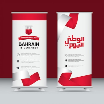 Modello di festa dell'indipendenza dell'arabia saudita.