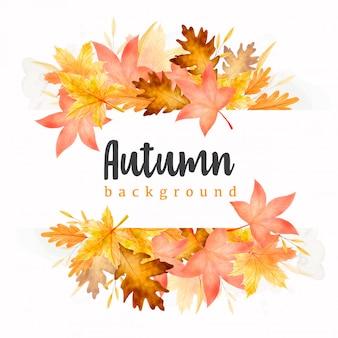 Modello di foglie di autunno dell'acquerello