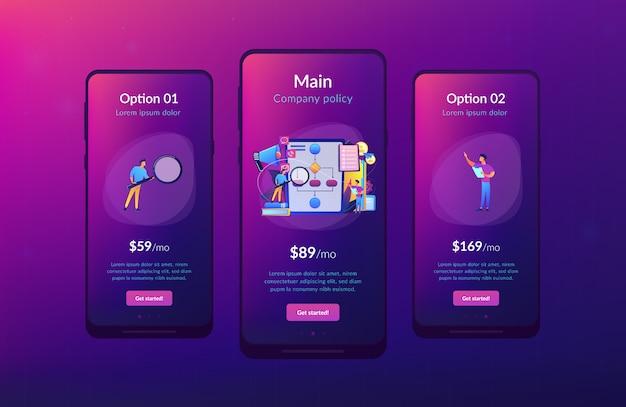 Modello di interfaccia app per le regole aziendali