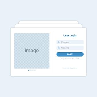 Modello di interfaccia utente moderno login