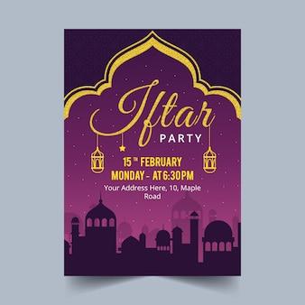 Modello di invito iftar disegnati a mano