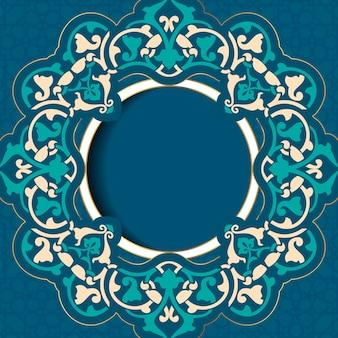 Modello di invito in stile arabo