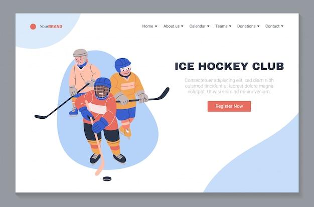 Modello di landing page del club di hockey su ghiaccio