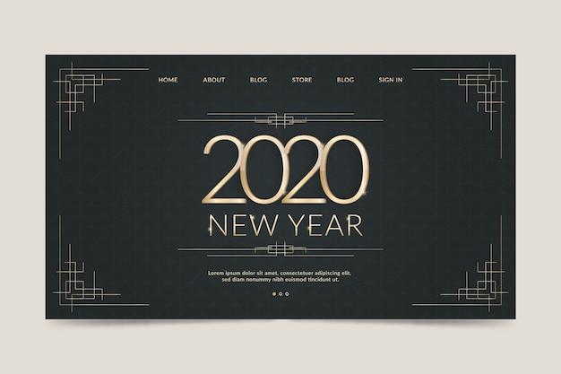 Modello di landing page di felice anno nuovo 2020