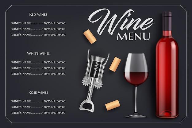 Modello di lista dei menu del vino con bottiglia, bicchiere
