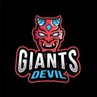 Modello di logo di giants devil esport