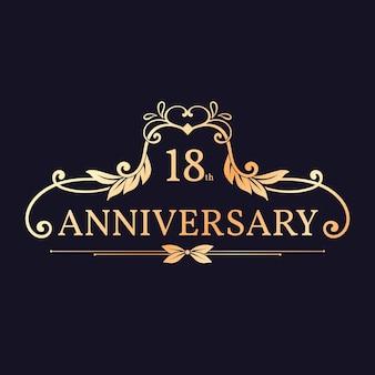 Modello di logo di lusso 18 ° anniversario