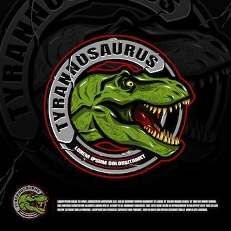 Modello di logo di vettore dell'illustrazione di tirannosauro