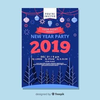 Modello di manifesto del nuovo anno di alberi piatti