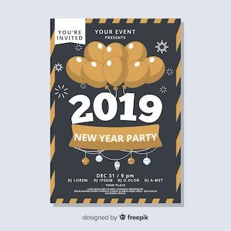 Modello di manifesto del nuovo anno di palloncini piatti