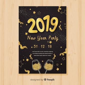 Modello di manifesto del partito di nuovo anno moderno con design piatto