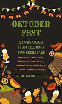 Modello di manifesto dell'oktoberfest