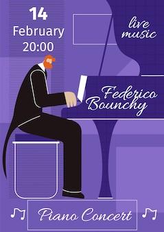 Modello di manifesto di vettore piano concerto pianoforte dal vivo