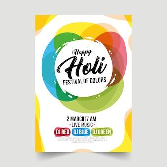 Modello di manifesto festival holi disegnati a mano