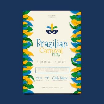 Modello di manifesto piatto carnevale brasiliano