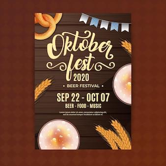 Modello di manifesto realistico più oktoberfest