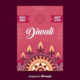 Modello di manifesto vendita diwali design piatto