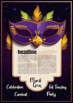 Modello di mardi gras con poster di maschera di piume viola