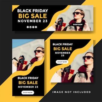 Modello di marketing della storia del feed di vendita di moda