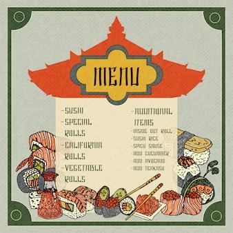 Modello di menu cibo asiatico
